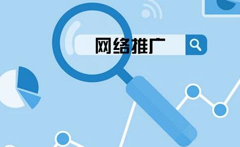 淄博网站推广